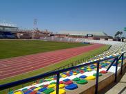 Estadio Bahía Sur - San Fernando (Cádiz)